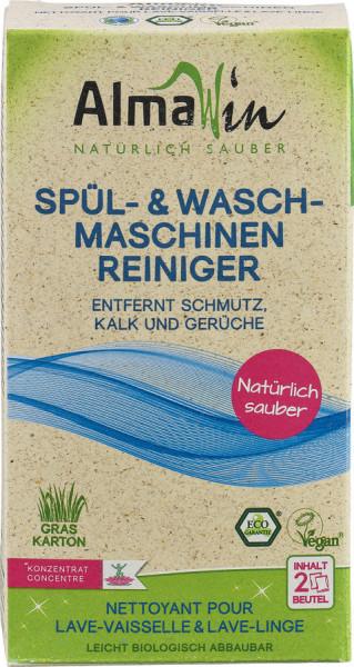 Spül- und Waschmaschinen Reiniger (200g) AlmaWin