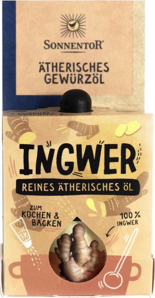 *Bio Ingwer ätherisches Gewürzöl (4,5ml) Sonnentor